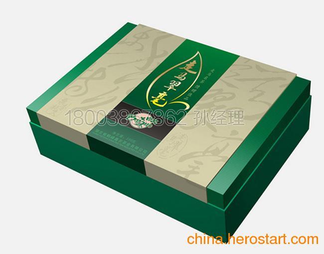 供应郑州茶叶包装盒定做 郑州茶叶盒定做