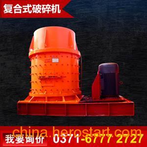 供应小型复合式破碎机设备的特点