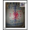 供应河北工业级氯化铵/99氯化铵价格