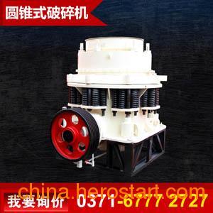 供应圆锥破碎机的液压系统常见故障及解决措施