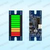 供应高亮电量显示板10段LED光柱显示(无源) 可用于电平电量显示