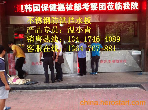供应深圳不锈钢防洪挡水板的价格