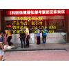 供应深圳不锈钢防洪挡水板的最低价格