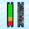 供应模拟信号20段无源LED电表模块 vu表 vu meter vu表头 音频表