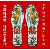 供应印花十字绣鞋垫