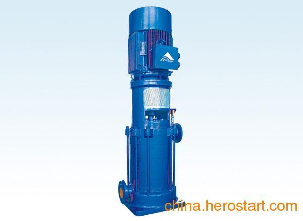 供应白云水泵丨什么是不锈钢多级离心泵