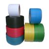 供应四川成都最好的打包带打包机维修第一品牌