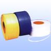 四川成都最大的打包带厂家供应打包带打包机维修第一品牌