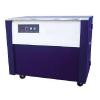 供应高台半自动打包机 书刊半自动打包机,纸箱半自动打包机维修打包机