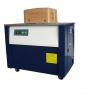 供应四川成都PP打包带打包机加厚型高台标准型打包机维修打包机