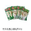 重庆特产山椒凤爪,重庆休闲食品代理--欢迎致电重庆太爷老卤feflaewafe