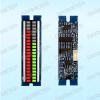 供应厂家直销40段LED双光柱显示电表模块 一光柱两路信号