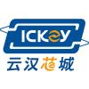 供应单面板生产厂家ICkeyPCB