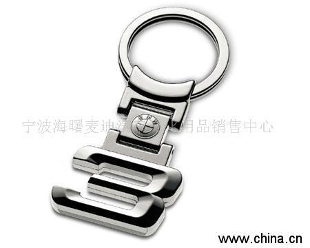 宝马3系钥匙扣