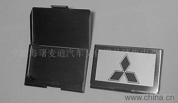 供应车标金属名片盒