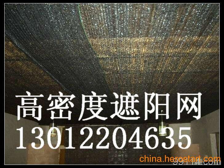 天津遮阳网供应厂家