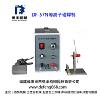供应DF-57N等离子碰焊机、可用于焊接铂金、黄金、K金、白银、铜料、不锈钢等