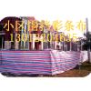 山东烟台供应彩条布-双覆膜彩条布-防寒彩条布