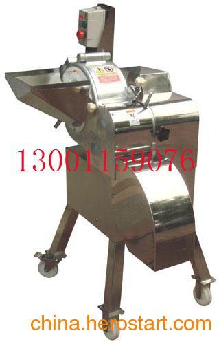 供应茄子切丁机 专业茄子切丁机 电动茄子切丁机 茄子切丁机器 自动茄子切丁机