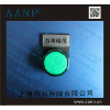 供应互感器金属条形码/自动识别金属条形码/流水号金属条码