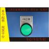 供应条形码标签/耐酸金属条形码/流水号金属条形码标牌