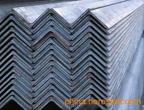 供应西安柯华钢铁、材质Q235B角钢、陕西汉中角钢