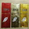 泉州哪里买专业生产茶叶真空包装袋 ——精美的真空包装袋feflaewafe