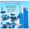 供应污水处理专家罗茨风机、高压环保鼓风机、海福德直供北京罗茨鼓风机