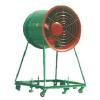 供应保定市鼓风机|038型喷雾降温风机|价格