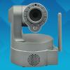 供应酷视网络摄像机  NIP-H09高清