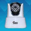 供应酷视网络摄像机  NIP-H21