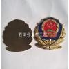 供应徽章生产