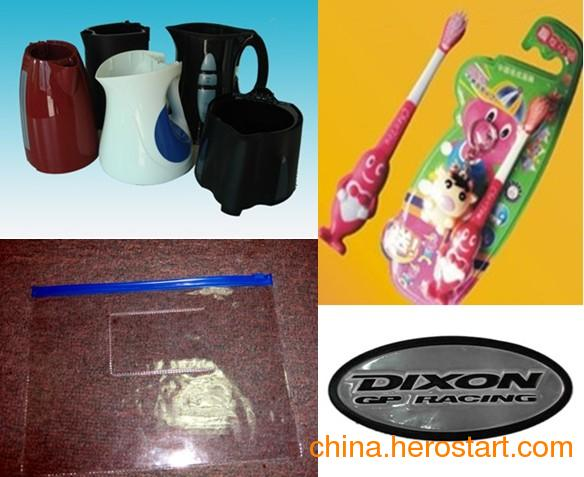 供应广州高周波压花机 高频焊边机 皮革压花机 热合机
