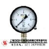 最好的WSSX-481双金属温度计自仪股份供应