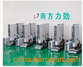 供应力劲35K标准机超声波塑料熔接机