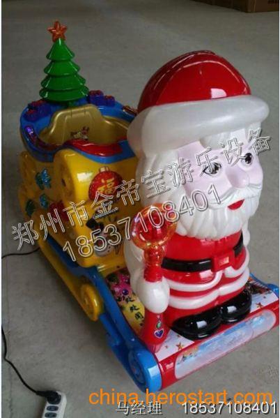 供应圣诞老人儿童投币摇摆机游乐设备