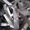 供应东莞废不锈钢回收报价,东莞回收废不锈钢,东莞废不锈钢公司