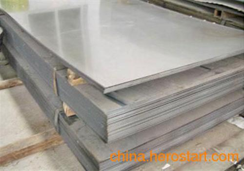 供应冷板|咸阳冷板(图)|西安柯华钢铁