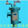 供应全自动过滤器,自清洗过滤器,反冲洗过滤器,除铁锰过滤器