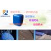 供应防水剂,荷叶状效果的三防整理防水剂