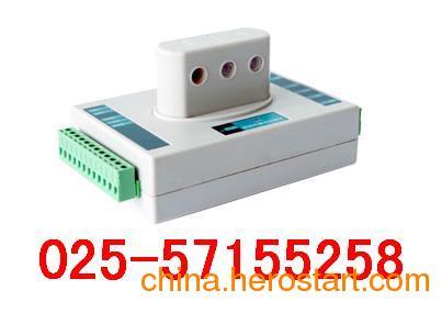 供应WP-LEDS智能单相电量变送器