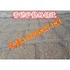 供应基底护坡格宾网垫 格宾生态绿格网 河床铺砌雷诺护垫 优质低价格宾笼垫