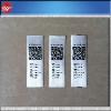 【精选】杭州电子防伪标定做 杭州不干胶贴纸厂家供应
