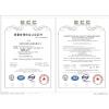 供应南通ISO认证需要准备哪些材料呢?