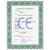 供应南通CE认证流程?