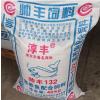 供应南京帅丰 水产饲料 132池塘混养鱼配合饲料 40kg/包 26%粗蛋白含量