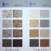 哪儿有卖品质好的反射隔热涂料:苏州热反射涂料