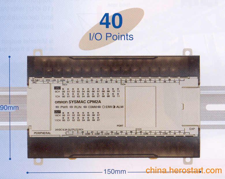 供应日本欧姆龙PLC--CPM2A系列特约代理商