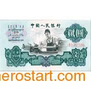 世界首家钱币邮票实物线上交易平台,济南中泉钱币邮票交易中心!feflaewafe
