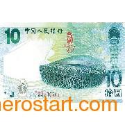 南京文交所钱币邮票交易中心,专业鉴定机构,期待您的光临!feflaewafe